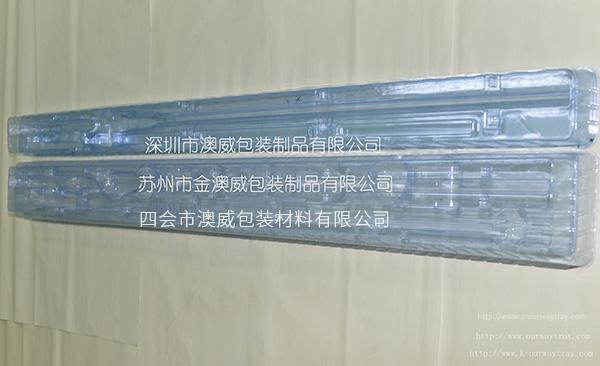 医疗特大加长吸塑(长2.5米*宽1.2米)