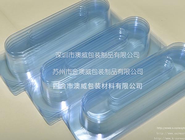 医疗吸塑盒