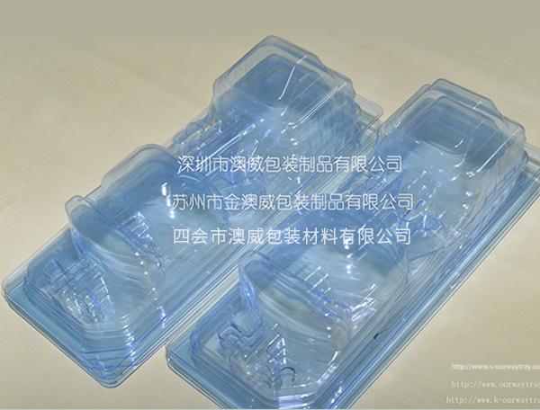 无菌吸塑盒