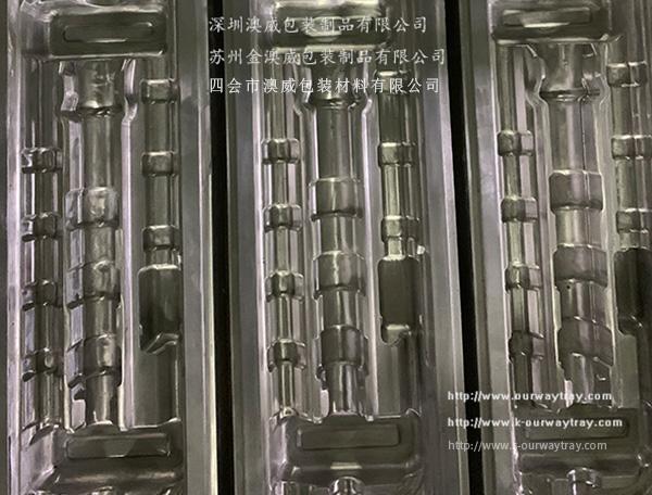 吸塑模具制作